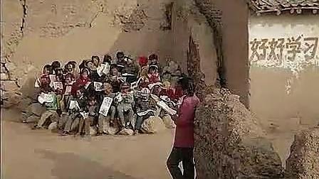 孩子 贫困山区儿童 学校 感动 希望 新闻 标清_标清