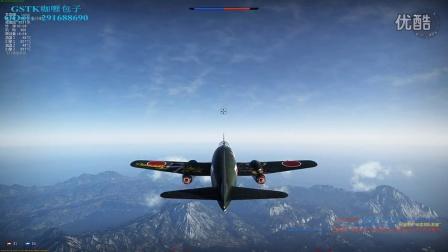 炸个机场不用满地图追我吧