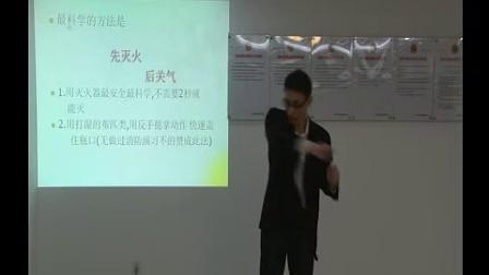 消防培训视频(三小场所消防安全知识)