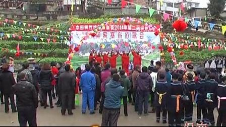贵阳市 乌当区 水田镇 蔡家寨第2届布依歌会 上