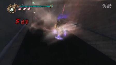 [X360]忍龙2 超忍 全程无伤概念录像 CH04 作者:复活斩