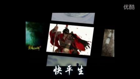 墨宝 古龙群侠传 - 河图