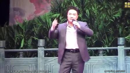 天津河北梆子剧院名家名段演唱会梅娣流水编辑