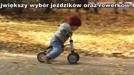 PUKY Wutsch滑行车骑行
