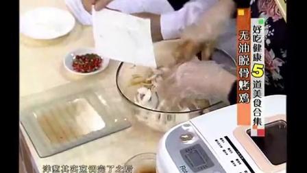 润唐馒头面包机做全麦面包的配方和做法