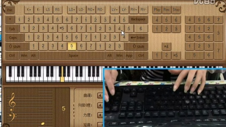 逍遥叹 EOP键盘钢琴弹奏