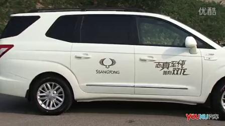 韩国双龙汽车雷斯特 新路帝 新柯兰多9款车型登陆中国_高清