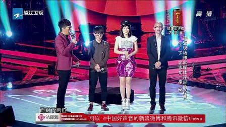 中国好声音 120929_高清