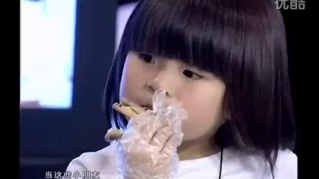 润唐馒头面包机烤鸡和蓝莓草莓果酱做制作