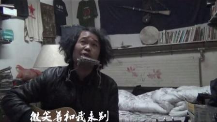 2015打工春晚总导演送新歌,祝大伙新年快乐!