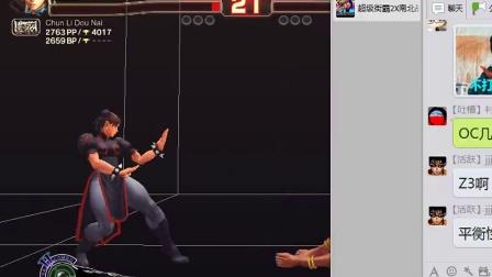 Chun Li Dou Nai (chunli) VS 小林路丸(elena) part1 2014-12-29