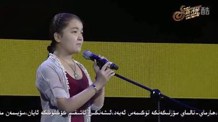 哈萨克姑娘现场唱夏奇拉的歌曲