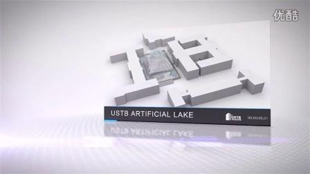 北科大人工湖方案征集——张旸作品