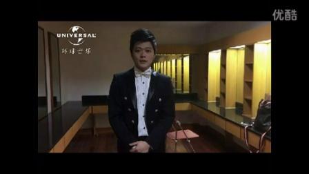 钢琴家薛啸秋问候乐迷2015新年快乐