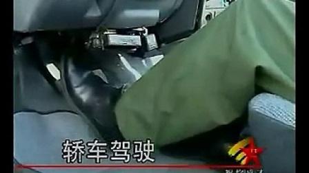 離合器控制細節分析眾悅學車網視頻