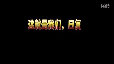 国网河南济源供电公司祝你新年快乐