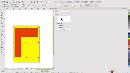 福州电脑培训 平面设计培训 第18课 版面菜单 喻琤美术教师 影视高级剪辑师