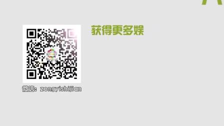 卷福来华挑战最强大脑 53