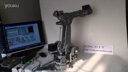 ABB irb4400工业机器人模型 六轴机械臂 6轴 步进电机