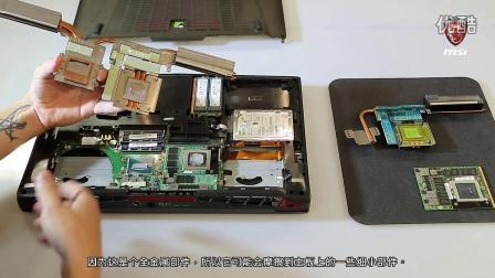 [硬件玩家-优拿大師 视频秀]MSI微星游戏笔记本GT72升級MXM卡密技教學