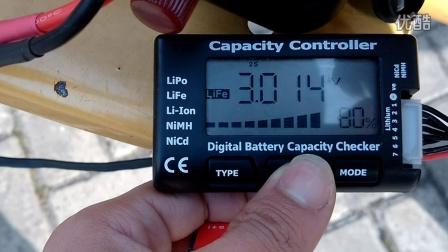 55AH磷酸铁锂电池65~75A放电测试