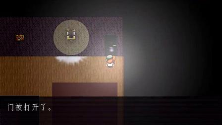 【球桑实况】国人制作恐怖解密游戏《柿树》重制版第二回