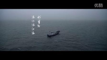 平凡之路 歌词版_高清