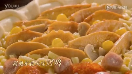 20141230金秀贤 必胜客挚爱四重奏披萨上市啦-3 - 腾讯