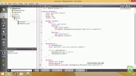 QT creator 3.3 新特性