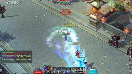 Wuhun 2014-12-31 16-58-18-322