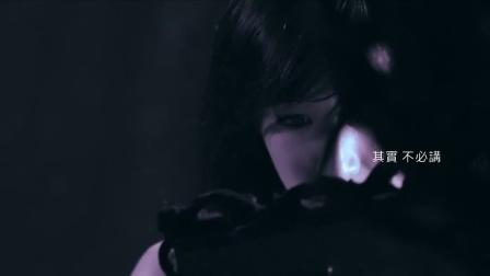 佛跳墙 BUDDHA JUMP 《我对自己开了一枪》 完整版 MV