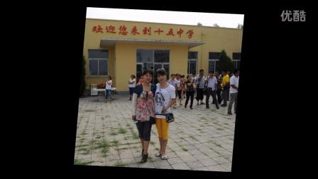 2012年7月21日兴安盟农场局高中91级同学毕业18周年聚会电子相册