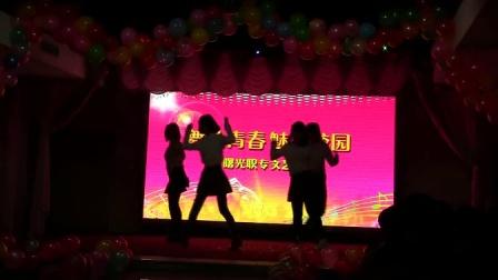 丹东曙光职专第17届艺术节.20141228.Part2
