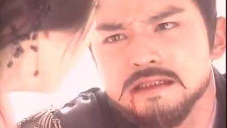 青蛇与白蛇2001  07