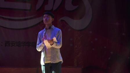 2015·西安培华学院迎新年晚会(1)