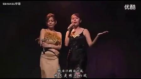柚木提娜唱歌还很好听呢