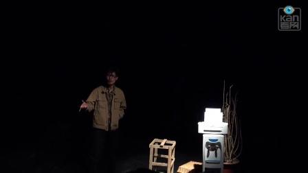 任明炀剧场作品【明年的这个时候】2012北京演出完整视频