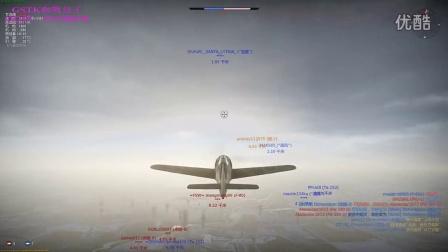《战争雷霆》科尔松上空的决战