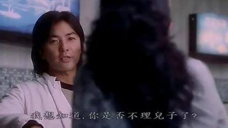 古惑仔7:九龙冰室DVD国语中字无水印_1