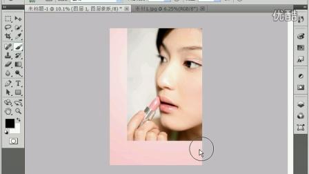 photoshop入门 刘老师ps技巧 pscs5基础 平面设计 广告设计 入门基础 教程
