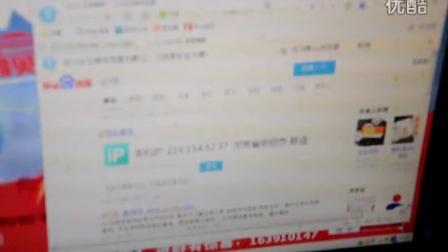 12月24日新乡辉县新潮网吧网易大话西游2桌面壁纸铺设反馈