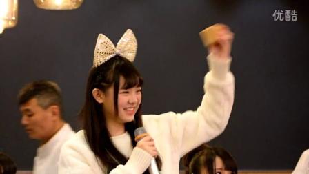 【2015.01.02】snh48 H队陈怡馨嘟嘟冷餐会生日歌视频