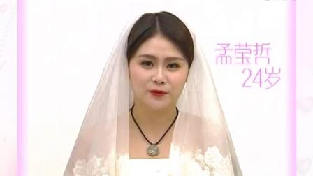 《大城小爱》2015开年婚纱VCR