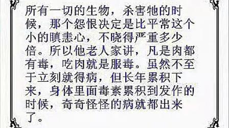 孝亲.感恩.佛教.养生歌曲(2)_标清
