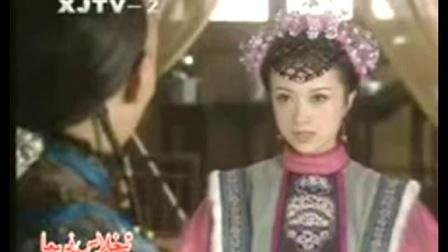 皇太子秘史(25)