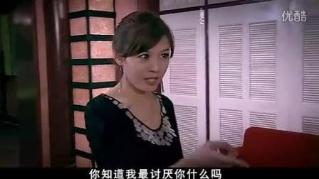 爱情公寓1陈吕分手练习片段