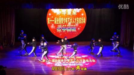 爸爸去哪儿少儿爵士舞胡图图女子街舞 2015中华童星