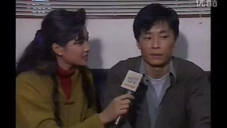 1991 娛樂新聞眼 至尊II拍攝訪問 王傑(HQ)