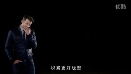 2015劲霸男装品牌形象广告片