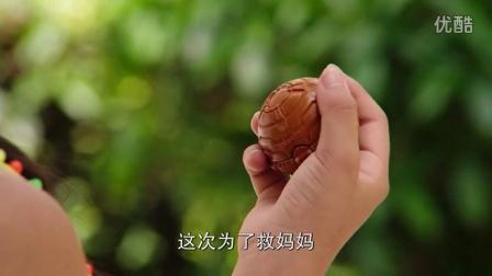 何心圆《蛋神2》片段